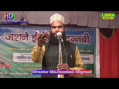 Qari Md  Irfan Raza Ali Ganj Lucknow  2017 HD India
