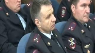 Вести-Хабаровск. Новый руководитель управления на транспорте МВД России по ДФО