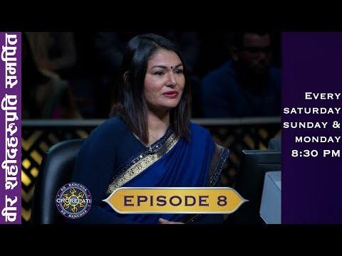 KO BANCHHA CROREPATI || KBC Nepal || SEASON 01 || EPISODE 08 || FULL EPISODE