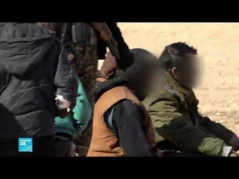 العملية العسكرية التركية في سوريا تحيي المخاوف من عودة تنظيم -الدولة الإسلامية-  - 15:57-2019 / 10 / 10
