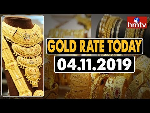 Gold Rate Today - 24 and 22 Carat Gold Rates - Gold Price Today - 04.11.2019 - hmtv Telugu News - 동영상