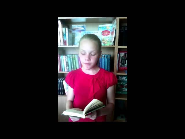 Изображение предпросмотра прочтения – АнастасияЕжкова читает произведение «Евгений Онегин» А.С.Пушкина