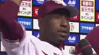 イーグルス・ウィーラー選手のヒーローインタビュー動画。 2019/04/16 ...