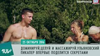 Секс-инструктор, конец света, Ирина Аллегрова, Хеллоуин события на 1ul.ru 25 октября