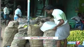 'Lemon city' faces fall in production | Tamil Nadu | News7 Tamil |
