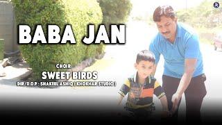 Cantt Nursery Rawalpindi song  Baba Jaan project The City School