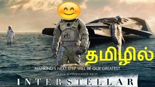 Interstellar - Movie Review in Tamil (without spoilers!)