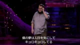 "TED シェーン コイザン 「今でもなお」 Shane Koyczan ""To This Day""(日本語字幕 Japanese Sub)"