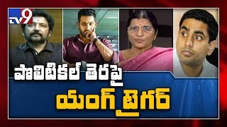 Can TDP sustain its popularity without Jr NTR? - TV9