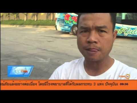 กังขา รถทัวร์ไทยไม่ยอมให้ลูกทัวร์นำสินค้าจากร้านอื่นขึ้นรถ