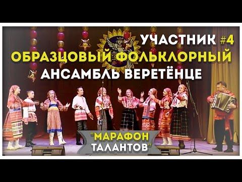 город пенза знакомства с парнем татарином