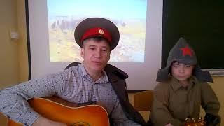Уральские дети поют песни Гражданской войны