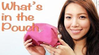 みんなのメイクポーチの中身を紹介!What's in the Pouch? ☆ http://goo...