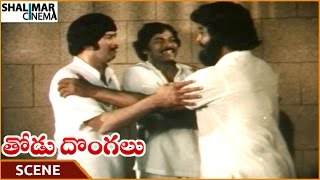Thodu Dongalu Movie || Krishna & Chiranjeevi Emotional With Satyanarayana || Krishna || Shalimarcine