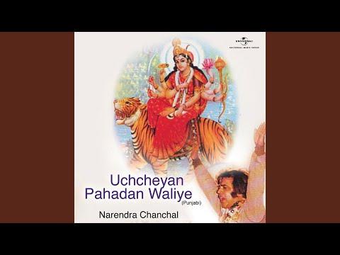 Uchcheyan Pahadan Waliye
