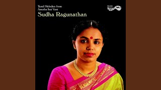 Thillana Sudha Raghunathan