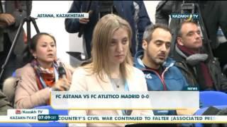 Футбол. «Астана» - «Атлетико» 0:0 - Kazakh TV