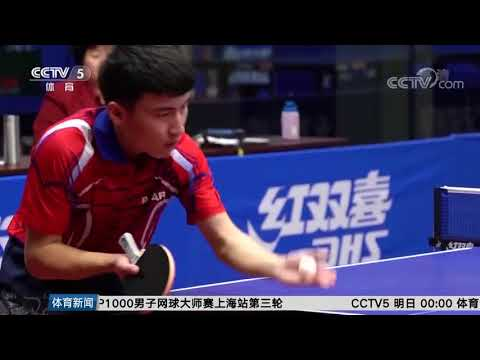 (Eng Sub) New Members In The Chinese Men's A Team  -- CCTV 5
