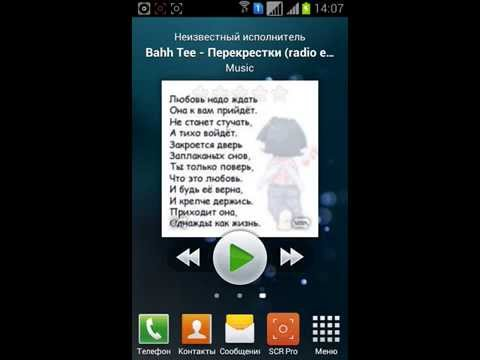 Music Player PRO  Android programmalar2 qism