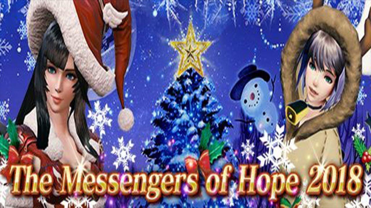 Final Fantasy Christmas.Final Fantasy Mobius Christmas Messenger Of Hope Cutscenes Christmas Special