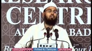 WAQIA - Ek Christian Badshah Ka Sawal Aur Abdullah Ibn Abbad RA Ka Jawab By Adv. Faiz Syed