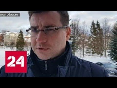 Мэр Иваново отбился от напавшего на него преступника - Россия 24