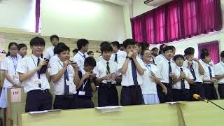 ccckws的第二屆全港小學口琴比賽 2019 - 學生表演環節相片
