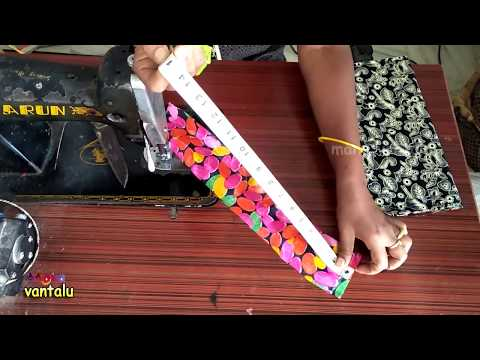 How To Make Designer Fabric Purse At Home || DIY Fabric Purse With Old Cloth BY MANA VANTALU