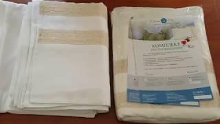 Льняное постельное белье ТМ ХэппиЛен. Распаковка и обзор постельного белья