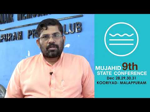 9th Mujahid State Conference | Greatings | Swamy Sandeepanandagiri