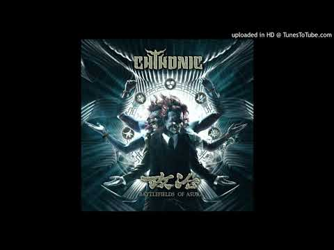 Carved In Bloodstone (Taiwanese Version) - Chthonic 閃靈