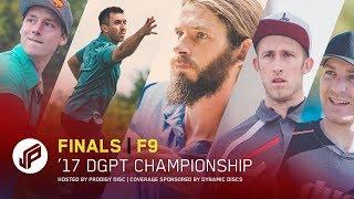 2017 DGPT Tour Championship Finals, Front 9   McBeth, Wysocki, Lizotte, Conrad, Vicich