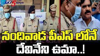 నందివాడ పీఎస్ లోనే దేవినేని ఉమా Nuziveedu DSP Srinivasulu Comments On Devineni Uma Arrest   TV5 News