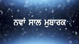 Happy New Year 2020 Punjabi Status - WhatsApp Status Hindi Punjabi 2020 New Year Special 2020