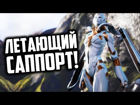 видео: ЛЕТАЮЩИЙ САППОРТ! #1 [paragon]