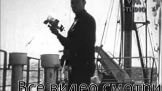 Будни моряков СахМП в 60-70-е гг.