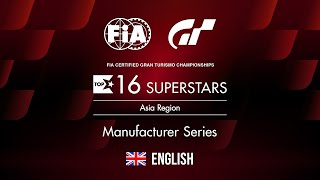 [English] FIA GTC 2019 Series | Manufacturer Series Top 16 Rd.20 | Asia