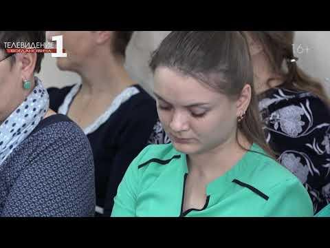 Семинар по профилактике правонарушений несовершеннолетних в Школе №3