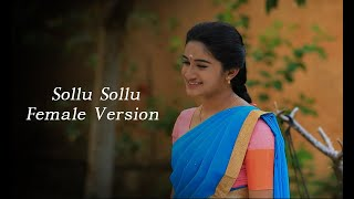 Mouna raagam Season 2 Sollu Sollu Female Version | Full Song | Triple 9 Media