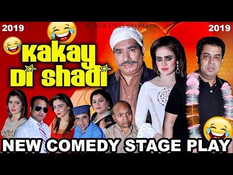 Nasir Chinyoti & Naseem Vicky - Full new 2019 Punjabi Comedy Stage Drama - Kakay Di Shadi - Hi-Tech