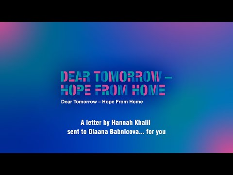 Dear Tomorrow -