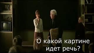 """отрывок из фильма """"Чучело"""""""