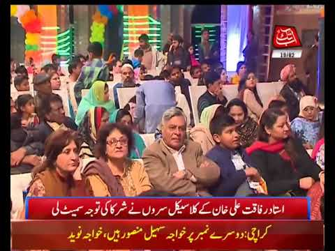 Culture Festival Begins in Lahore