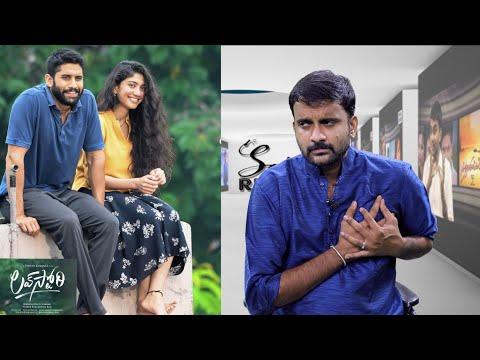 love-story-review-love-story-movie-review-naga-chaitanya-sai-pallavi-sekhar-kammula-pawan-ch-selfie-review