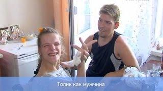 Родители в колясках (полный выпуск) | Говорить Україна