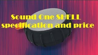 Sound One SHELL specification and price @USNMix