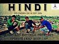 Gambar cover हिंदी  | HINDI RAP SONG | SWAGANG RECORDS | 2k16