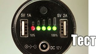 фонарь тест(Фонарь Lumintop SD75 https://goo.gl/grs0Eq Аккумуляторы NCR18650B 3.7V 3400mAh https://goo.gl/3kZNpo Купон для скидки LIBOTING Price:$114.49 до ..., 2016-06-01T11:04:34.000Z)