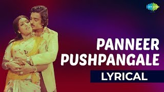 Paneer Pushpangale Lyrical | Aval Appadithan | Kamal Haasan, Sripriya, Rajinikkanth | Ilaiyaraaja Hits