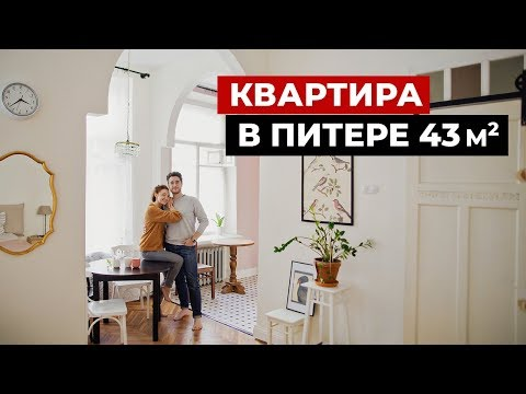 Room tour of one-room apartment, 43 m2. 11 000 $ renovation. Interior design